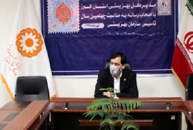 اورژانس اجتماعی فردیس افتتاح می شود/ راه اندازی 21 پایگاه سلامت روان محلی در سطح البرز