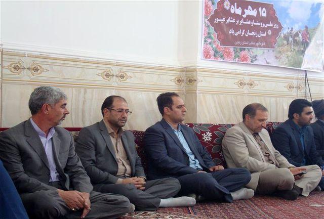 مراسم گرامیداشت روز روستا و عشایر در  بخش زنجانرود برگزار شد