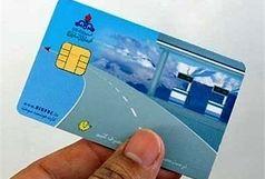 توزیع کارتهای سوخت در روزهای پنج شنبه و جمعه