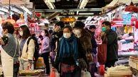 سال 2020 از نگاه اکونومیست؛ رکود کلیدواژه اقتصاد جهان