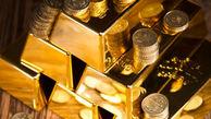 قیمت سکه و طلا امروز 14 مرداد 1399