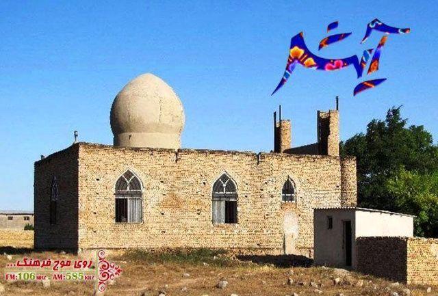 معرفی روستای دیزج آباد