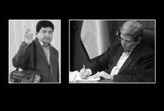 پیام تبریک و تسلیت سرپرست وزارت آموزش و پرورش به مناسبت شهادت جانباز فرهنگی