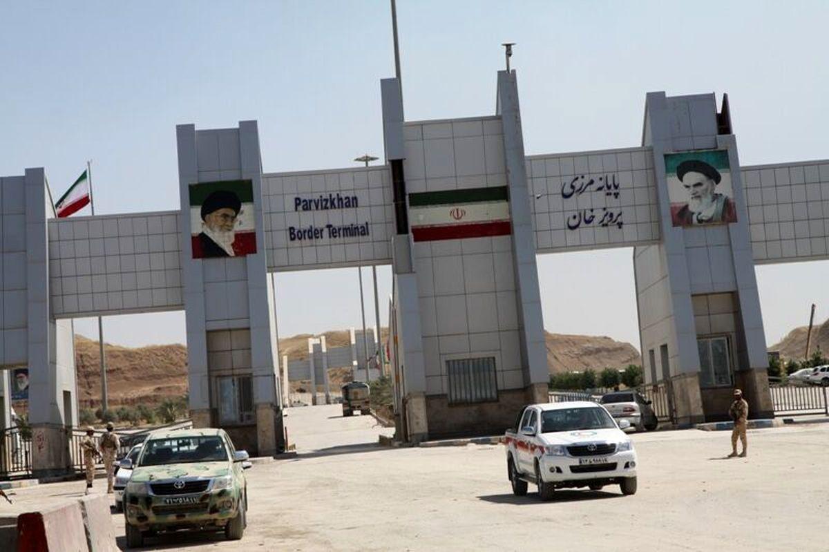 تردد مسافران و زوار از مرز رسمی پرویزخان ممنوع است
