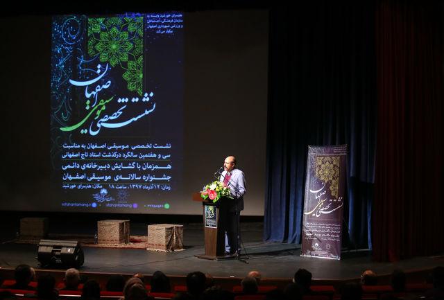 جلالالدین تاج اصفهانی؛ نادره مکتب آواز اصفهان