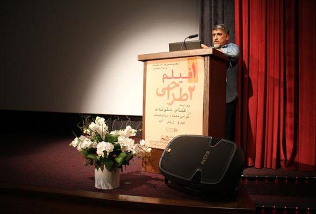 «عباس بلوندی» از طراحی صحنه و لباس «سرو زیر آب» گفت