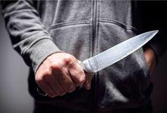 مرد چوپان زن تهرانی را با چاقو سلاخی کرد