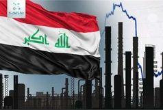 عقبنشینی شل از صنعت نفت عراق