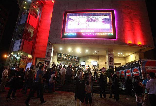 آمار رسمی فروش سینماها در سال 93 اعلام شد