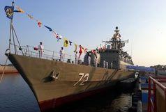 آئین الحاق شناورهای سطحی و زیرسطحی به منطقه یکم نیروی دریایی ارتش