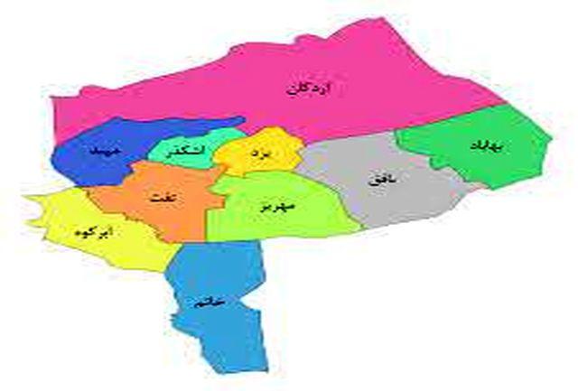 آخرین و جدیدترین رنگ بندی کرونایی استان یزد