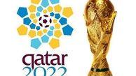اعلام زمان رسمی مسابقات مرحله دوم جام جهانی 2022 قطر