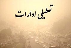 روز پنجشنبه 3 بهمن 98 ادارههای شهرستان زنجان تعطیل شد
