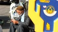 کمک 11میلیارد ریالی کمیته امداد کردستان