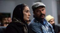 هدیه تهرانی و علی مصفا در  «روزهای نارنجی»