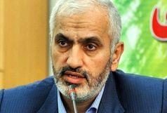 اسامی هفت محکوم اقتصادی در گلستان اعلام شد