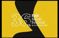 هیئت انتخاب جشنواره موسیقی فجر به کار خود پایان داد