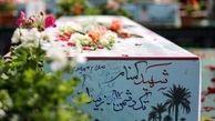 خوزستان مهیای استقبال از پیکر مطهر ۶ شهید گمنام دفاع مقدس می شود