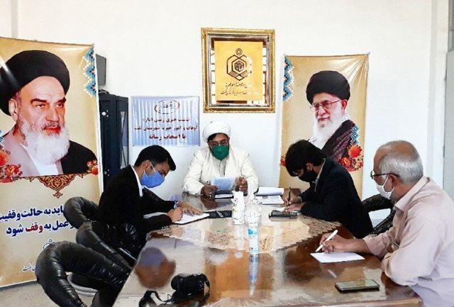 شهرستان تفت در ثبت وقفهای جدید در استان یزد پیشتاز است
