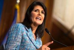اتهام زنی جدید آمریکا علیه ایران