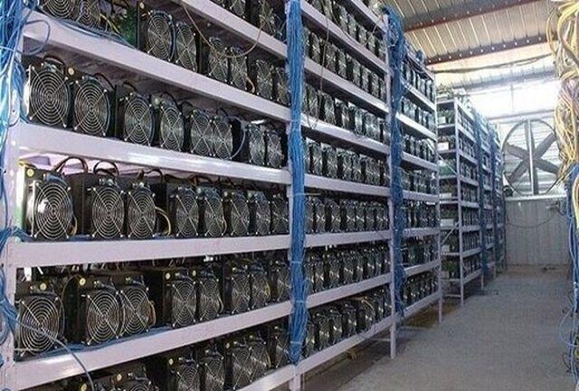وزیر نیرو اصلاحیه مقررات تامین برق مراکز استخراج رمز ارزها را ابلاغ کرد