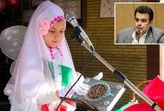 انتخاب آموزش وپرورش به عنوان برترین دستگاه در فعالیت های قرآنی