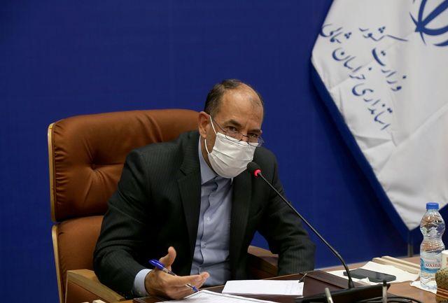 جلسه هماهنگی سفر مدیرعامل سازمان ایمیدرو به خراسان شمالی  برگزار شد