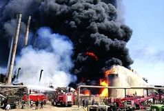 پالایشگاه تهران آتش گرفت
