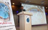 """پوشش بیش از۹۱ درصدی مدارس استان کرمان در شبکه اجتماعی""""شاد"""""""