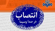 ابوذر زارع جایگزین محمود اشتری شد