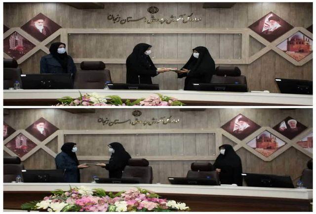 مسئول امور بانوان اداره کل آموزش و پرورش استان زنجان معرفی شد