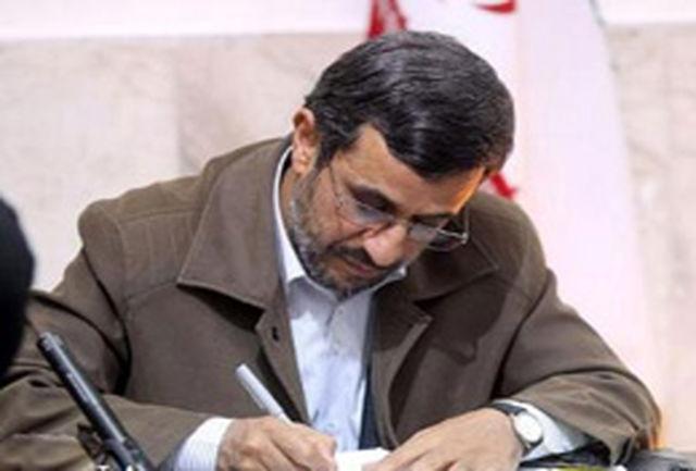 قانون عضویت ایران در انجمن بین المللى پارکهاى علمى ابلاغ شد