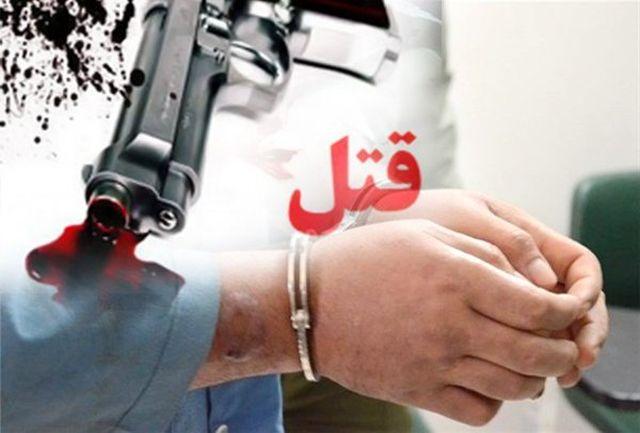 دستگیری قاتل فراری بعد از ۱۸ سال