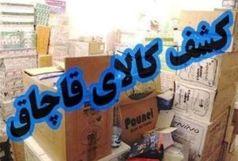 کشف کالای قاچاق در راه آهن تبریز