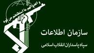 دستگیری عناصر فرقه بهائیت توسط اطلاعات سپاه فجر