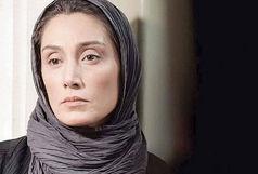 هدیه سینمای ایران برای استارها