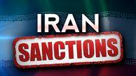 اعلام تحریم جدید آمریکا علیه ایران
