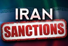 تحریم جدید آمریکا علیه ایران
