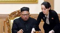 اقدام عجیب و جنجالی کره شمالی در برابر ویروس کرونا