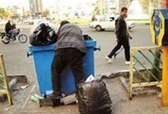 چگونه می توان شهری بدون زباله گرد ایجاد کرد؟