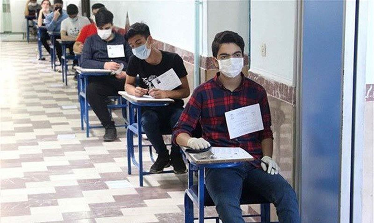 تغییرات سنجش و پذیرش دانشجو از کنکور ۱۴۰۲ / معدل سال آخر متوسطه پایه سوابق تحصیلی