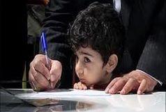 تخلف ۳۱ مدرسه غیر دولتی محرز شد