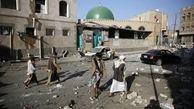 افزایش آمار قربانیان تجاوز عربستان سعودی و امارات