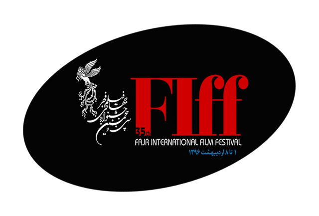 آغاز به کار جشنواره جهانی فیلم فجر با کارگاههای فیلمنامه نویسی