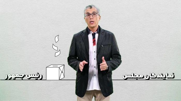 """"""" انتخاب یازدهم """" در شبکه پنج"""