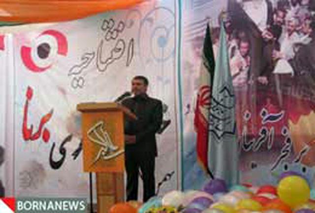 تشکیل کمیته سامان ازدواج در استانهای کشور