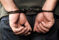 شکارچیان آهو در آرادان دستگیر شدند