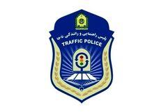هشدار جدی پلیس راه به رانندگان