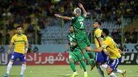 پیروزی دلچسب برای اصفهانیها
