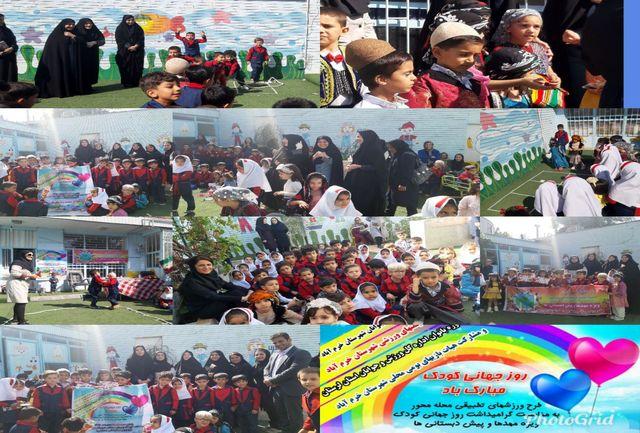 برگزاری  جشنواره بازی های بومی و محلی  با عنوان صلح، نشاط ،بازی در خرم اباد